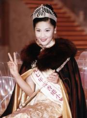 (14)1997年冠軍翁嘉穗。(資料圖片)