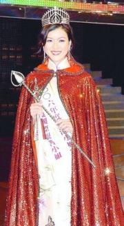 (17)2006年冠軍陳茵媺。(資料圖片)