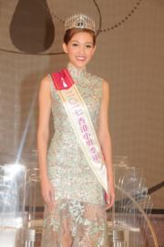 季軍黃瑋琦,有網民指她似TVB藝員李漫芬。