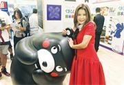 旅遊情報:沙田「捕獲」熊本熊 任影AR合照
