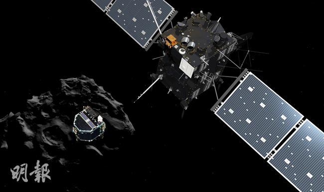 登陸器「吻」彗星 探生命起源