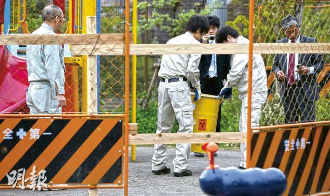 東京公園藏輻射物 超標2000倍 接觸兩小時達1年上限
