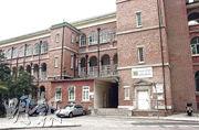 前陸軍醫院