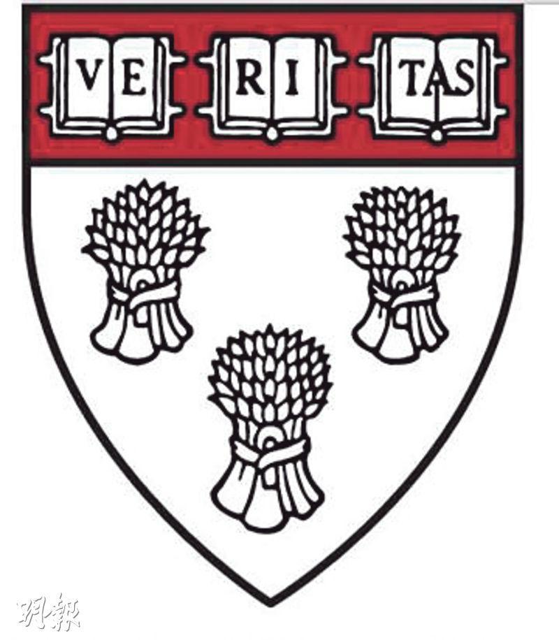 哈佛大學法學院院徽,上方寫著拉丁文的「真理」(Veritas),下方的三捆麥穗紋飾源自羅亞爾的家徽,象徵蓄奴。