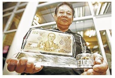 泰国屡现暴力「保王」 恐蔓延海外