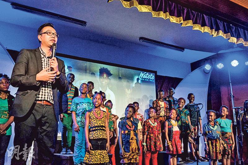 從非洲烏干達孤兒身上,感到希望的重要。