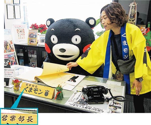 「不怕摔破碟」造就熊本熊 「营业部长」灾後化身重建旗手