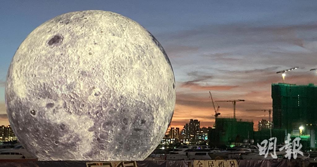 中秋好去處 觀塘海濱15米高巨型發光月亮 市民迎月夜觀賞:似真實月亮【短片】