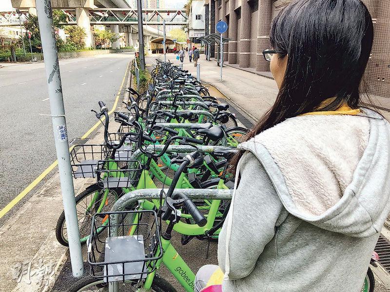 在港吸納資金池成謎  共享單車被投訴刪帳不退餘額