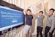 Branch8共同創辦人李鎮成(左起)、麥昭和、陳毅東透露,該公司成立僅僅一年多,已吸納了超過1800個客戶。