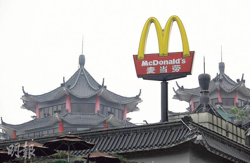 尋求出售中國內地和香港特許經營權的麥當勞,未能吸引到預期中的頂級財團競購,被迫拒絕大量不夠實力的競標者。圖為深圳一家麥當勞。(資料圖片)