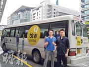 雲馬科技行政總裁呂忠義(右)表示,希望「街坊泥鯭」除了發揮便民服務外,亦可以憑廣告費來取得盈利。(攝影 李紹昌)