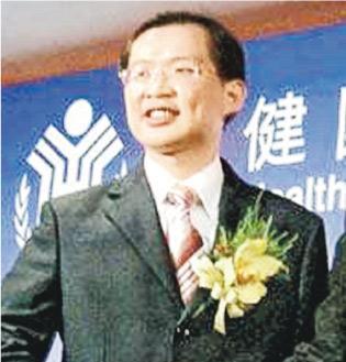 康健國際創辦人曹貴子(圖)捐咗筆錢畀香港教育大學,大學將校內行政大樓命名為「曹貴子基金會大樓」,噚日舉行命名典禮。(資料圖片)
