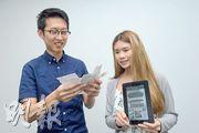 「收據易」共同創辦人陳彥勳(左)、呂苑愉表示,該公司的方案,是以電子化收據來取代傳統的紙張收據,以解決保存收據的煩惱,預料今個月將有一間科技產品專門店率先採用。(鍾林枝攝)