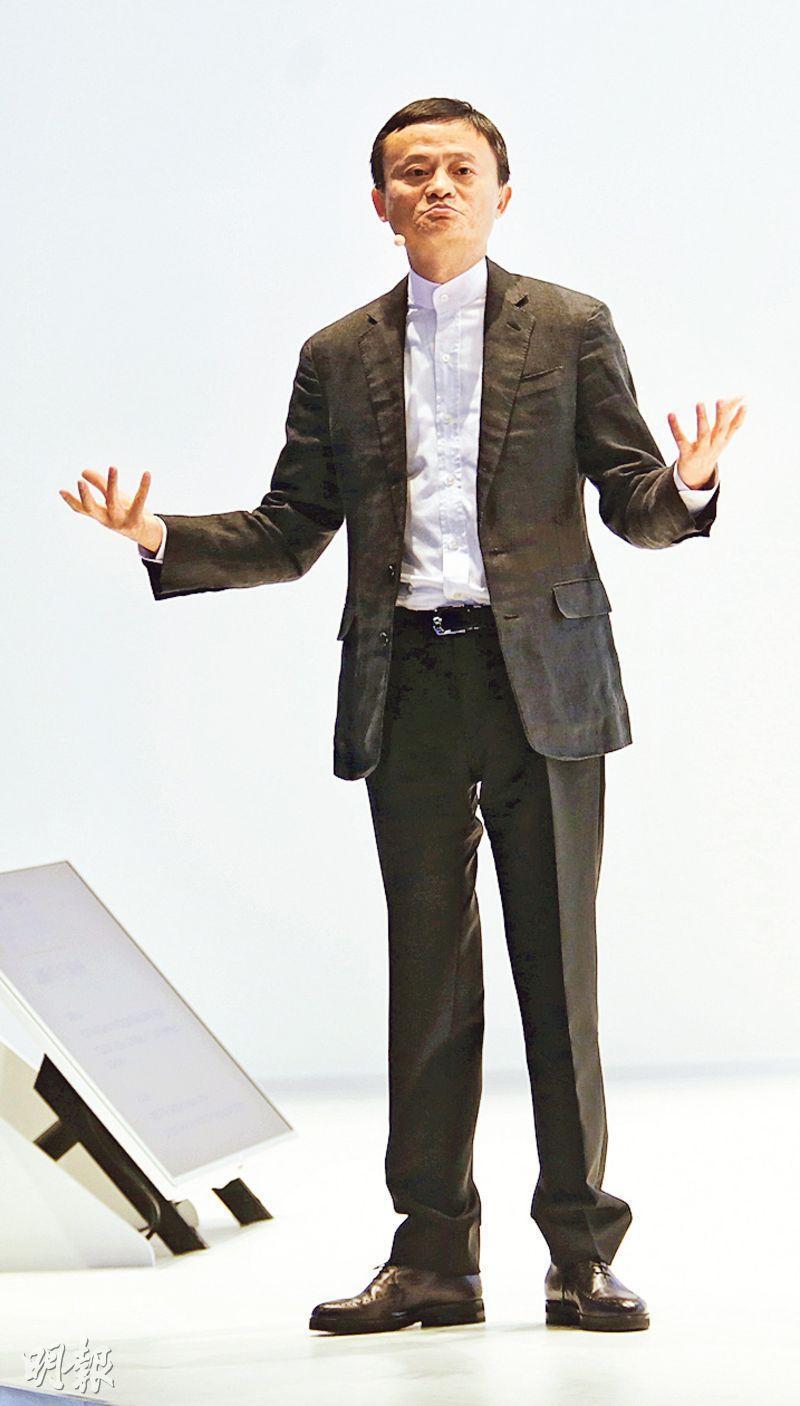 阿里巴巴馬雲曾經講過,要令「天下沒有難做的生意」,希望集團所有措施都可以幫助客戶的生意變得簡單。(資料圖片)
