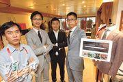 創辦人許立賢(右一)、首席執行官陳家祺(左二)和首席技術官梁浩銘(右二)希望Tailor-M平台能成為支持香港裁縫師的力量。