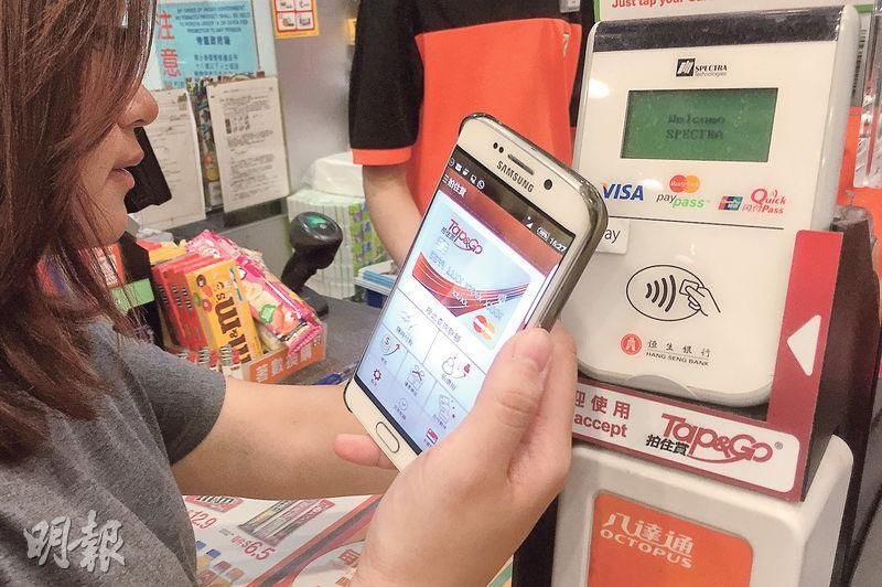據報金管局正在處理的電子支付牌照申請包括通濟隆(Travelex)、三三傳媒全資子公司三三金融(33 Finance)、僑達國際(K&R International)、銀傳(Yintran)及PayPal。(資料圖片)