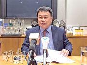 美盛環球資產管理亞洲(日本除外)投資主管孫應梅表示現時點心債受歡迎程度不比從前,計劃減持。