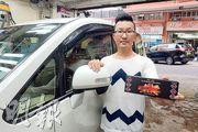 Glamor Design Tech Company創辦人王智遠表示,該公司去年5月取得MC-995的香港代理權之後,短短一年多,已在香港開拓了74個零售點。