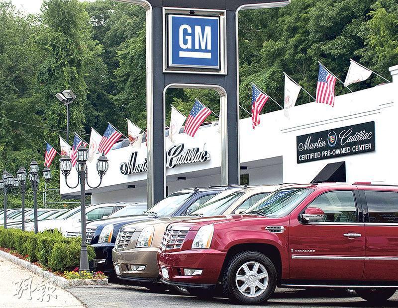 美國通用汽車(General Motor)上周五表示,將於全球回收430萬輛汽車,主因汽車的內置軟件出現問題,可能導致碰撞時的安全氣袋無法彈出。(法新社)