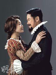 香港商台首席智囊陳志雲(右)10月底將第一次參演大型舞台劇《莎士對比亞》。圖為《莎士對比亞》劇照。