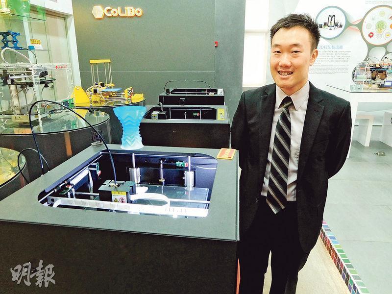 天威管理有限公司產品經理黃柏堅表示,CoLiDo X3045 Pro可以同時打印2種顏色的耗材,屬於準工業級的FDM 3D打印機。