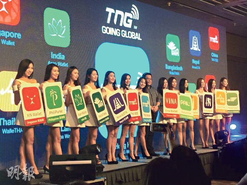 TNG創辦人兼行政總裁江慶恩(中)表示,冀於中國及越南等地推出TNG錢包後,全球總用戶數量可升至400萬人。(溫婉婷攝)