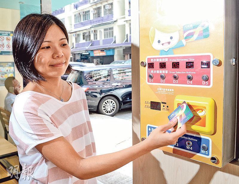 Sunshine 24以八達通付款;不像部分同行般需要顧客先將紙幣找換成硬幣,再以硬幣付款。