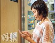 店內提供充電插頭及免費WiFi上網服務,方便顧客在等候洗衣乾衣期間打發時間。