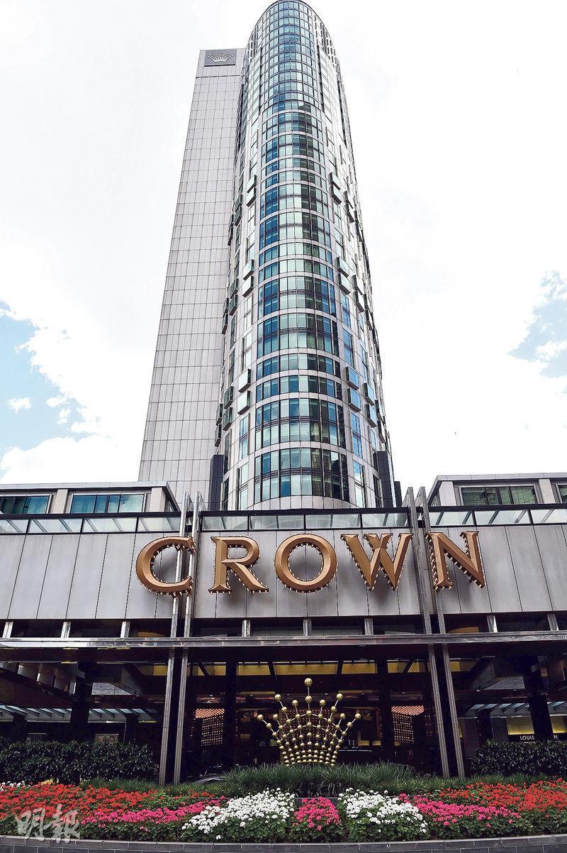 於中國境內被拘捕的3名澳洲人中,包括澳洲皇冠集團國際貴賓廳業務主管,消息刺激於澳洲上市的皇冠股價即日插水逾一成。(法新社)