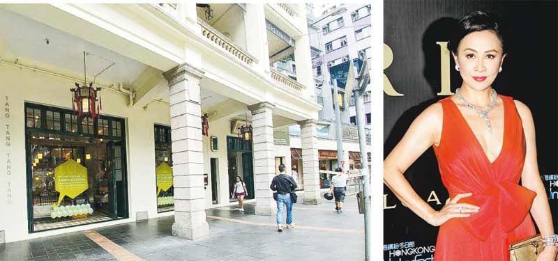 劉嘉玲(右圖)與鄧永鏘合資的家品店「Tang Tang Tang Tang」,舖面已貼有搬遷字眼,稱將於12月退租灣仔莊士敦道前和昌大押地舖。(劉詠怡攝)