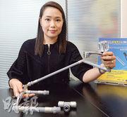 百里基建材有限公司董事溫可瑩表示,推廣Buteline的「聚丁烯-1」食水管時不會心急,初期主攻酒店、醫院等。