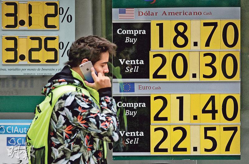 美國加息預期增加新興市場貨幣貶值壓力,例如墨西哥披索近周大跌,逼使墨西哥央行日前加息半厘。(路透社)