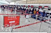 機管局正研究放寬首尾起降時段時限,或可增加給予航空公司的起降時段,促成港航可大力擴張長途航線業務。(劉焌陶攝)