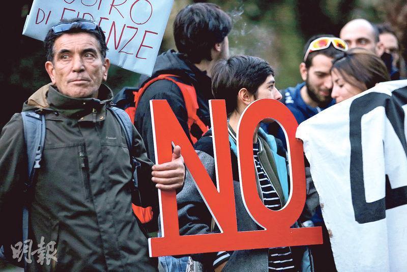 意大利總理倫齊的憲法改革方案將在12月4日公投,如被選民否決將觸發市場動盪,或促使投資者放棄幫助當地銀行業進行資本重組,多達8家銀行將面臨風險。圖為反對改革方案示威者在羅馬人民廣場集會。(新華社)