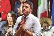 金融業界憂慮,意大利總理倫齊(圖)勝算無望,將觸發市場動盪,令陷入財困的意大利銀行業融資更為困難。