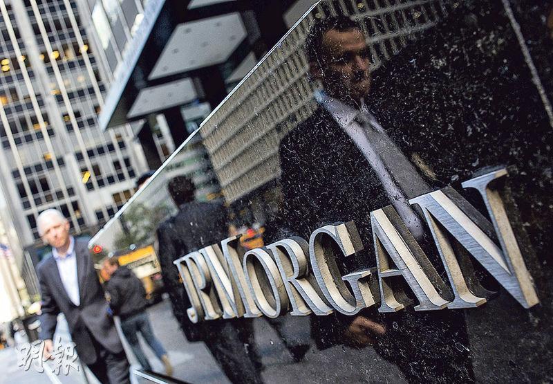 第一創業證券擬以3.07億元人民幣收購摩通所持的一創摩根33.3%股份,若交易落實,第一創業證券將全資擁有一創摩根。