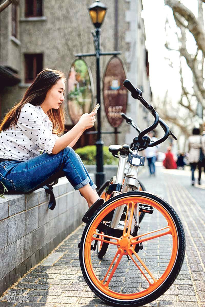 去年單車租賃在內地爆發式增長,大大小小的單車租賃App鋪天蓋地擴張。圖為內地單車租賃App龍頭之一的MoBike單車。