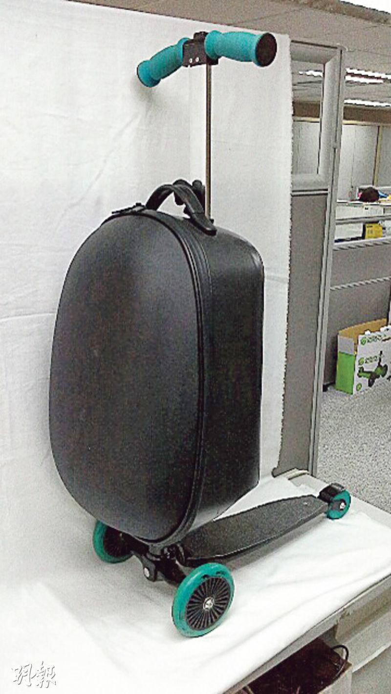 儷新集團多年前已推出「行李箱滑板車」,但當年因為其行李箱不夠美觀,賣得不太多。圖為最近改良後的新款產品。