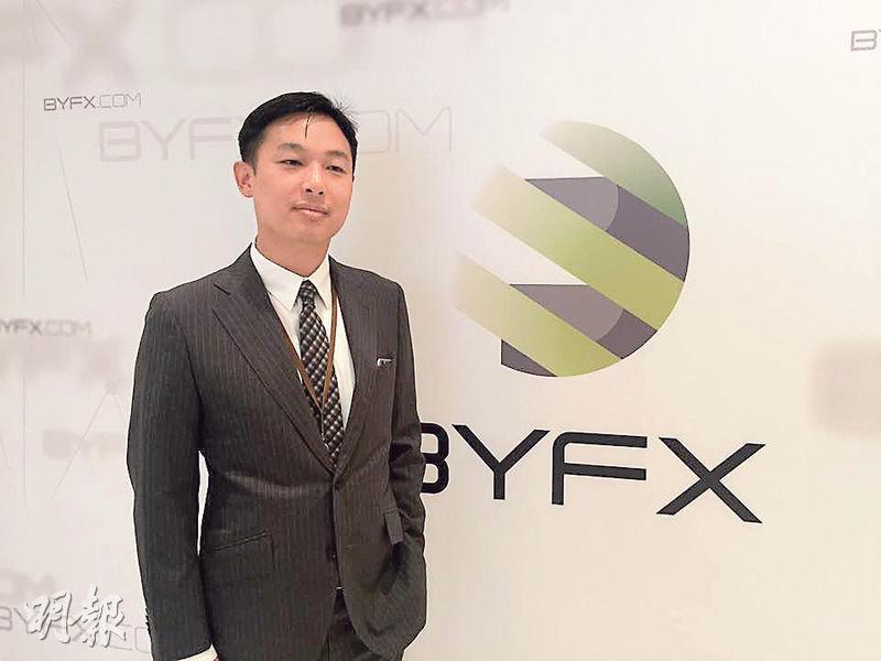 佰益匯行政總裁朱敏表示,公司現已與渣打銀行及中銀香港合作,為客戶提供交易帳戶,惟現時暫只做機構客戶業務,希望從今年6月至7月起開設零售業務。(尉奕陽攝)