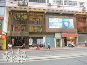 內地投資者劉軍2012年以11.4億元購入銅鑼灣波斯富街前泉章居巨舖,其後一籃子物業以共6.78億元沽,帳面蝕約4.64億元,成近年最大額蝕讓個案。(資料圖片)