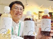 萌芽軟飲品有限公司創辦人周樂旗表示,有汽涼茶由研發產品、設計生產線、試產、申請廠牌到測試市場反應,前後歷時3年,昨日終於正式推出市場。
