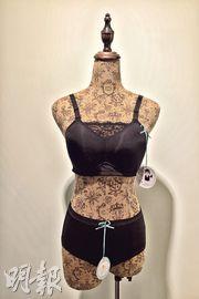 蘇肖恩創立本港首家內衣社企樂柔美(Comfort Me),因應乳癌病人需要推出「治療中的胸圍」。圖為附蕾絲設計的Diana款式。