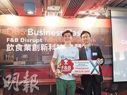 去年12月,Heycoins在星展主辦的「飲食業創新科技──格鬥擂台」中獲得冠軍,贏得兩萬元獎金。