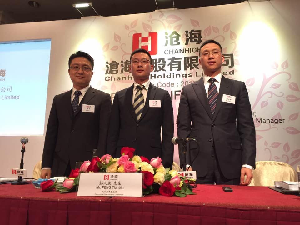 右至左:行政總裁彭永輝、主席彭天斌、財務總監湯泰 (武君攝)