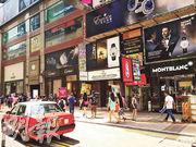 銅鑼灣羅素街一帶一向雲集不少知名品牌,惟隨着自由行減少,部分店舖按年租值續錄跌幅,部分更跌25%。(資料圖片)