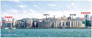 長實北角維港頌最快今日開價,更預告將以望維港海景的4房大戶打頭陣,至於同樣臨海的新地同區新盤海璇,亦最快於本季內推出,兩盤預料將掀起本季新盤戰。(劉焌陶攝)