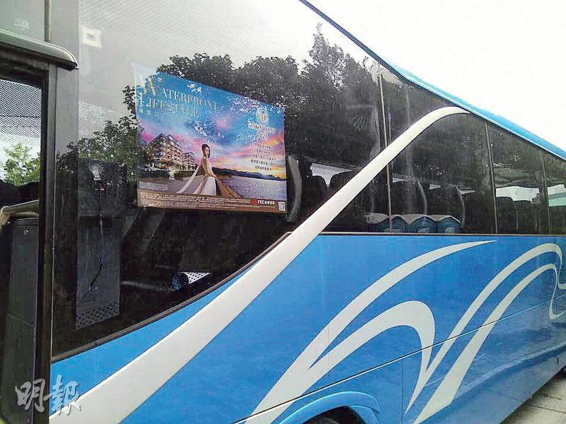遠展沙頭角尚澄昨開售110伙,發展商安排一輛60座旅遊巴士接載沙頭角居民,前往粉嶺逸峯廣場的售樓處。