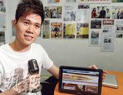 腦爸打有限公司共同創辦人溫學文表示,「香港司儀網」乃該公司旗下第一個工作配對網站,其盈利也是數一數二高,還是其他工作配對網站的範本。(劉焌陶攝)