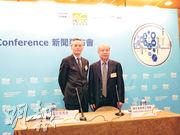 香港醫療及保健器材行業協會主席陳令名教授(右)認為,內地改革醫療採購制度,應有助降低流通成本、促進良性競爭,對港商也有好處。圖為他早前與貿發局展覽市場拓展總監溫少文(左)出席記者會。